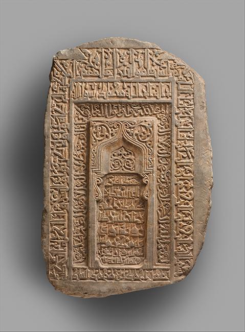 Ahmad ibn Muhammad Astak, Tombstone of Abu Sa'd ibn Muhammad ibn Ahmad al-Hasan Karwaih, A.H. 545/A.D. 1150; marble, paint; Metropolitan Museum of Art, Rogers Fund, 1933.